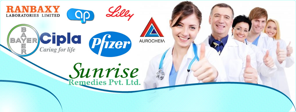 Ajanata Pharma, Bayer, Pfizer, Eli Lilly,Ranbaxy